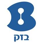 Bezeq (בזק) Logo [EPS File]
