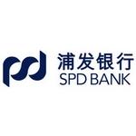 Shanghai Pudong Development Bank Logo