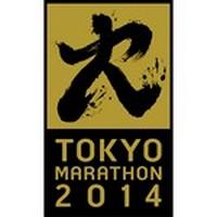 2014 Tokyo Marathon Logo