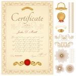 Certificate Template 03