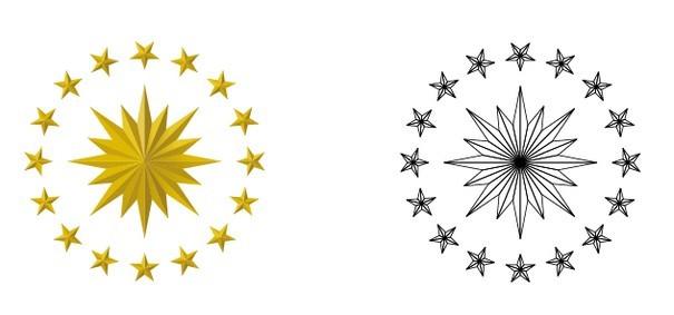 Türkiye Cumhuriyeti Cumhurbaşkanlığı Arması png