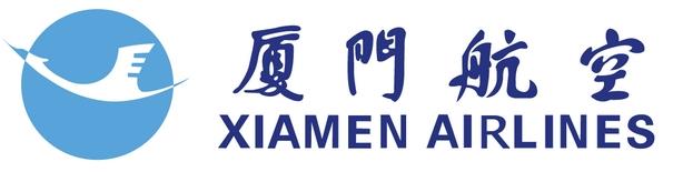Xiamen Airlines Logo png