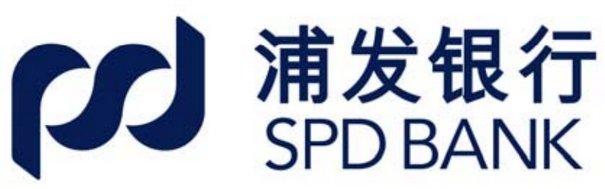 Shanghai Pudong Development Bank Logo png