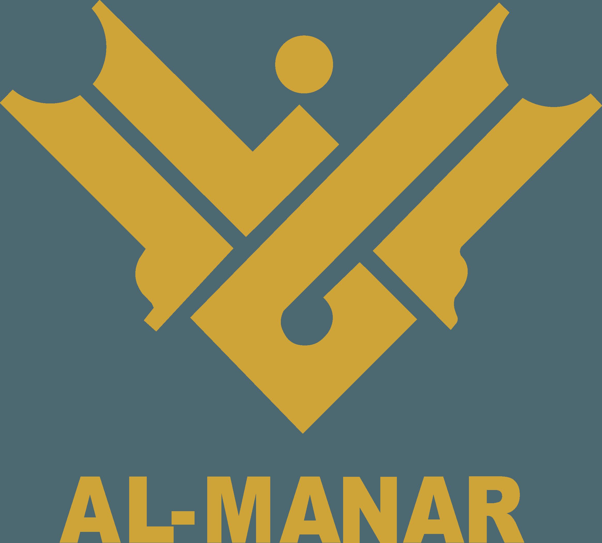 Al Manar TV Logo png