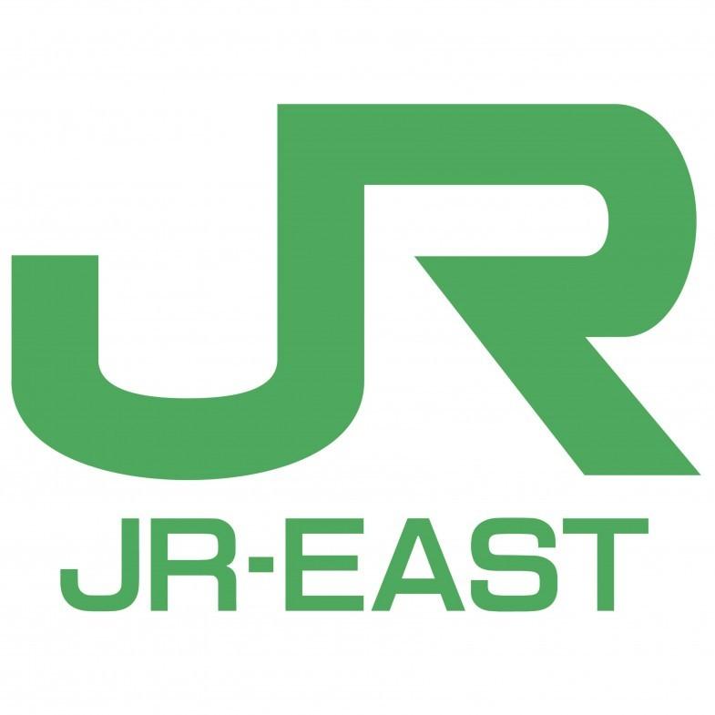East Japan Railway Logo png