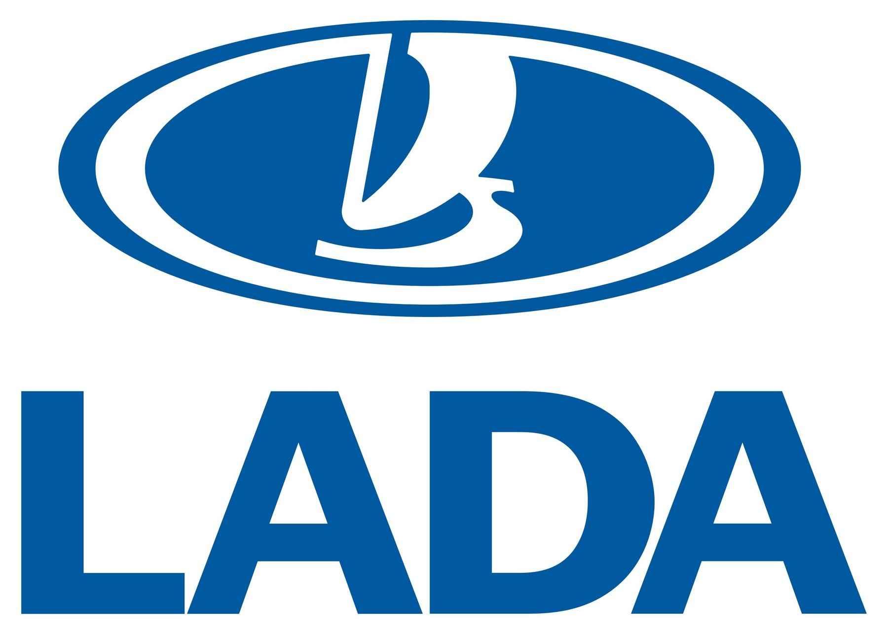 AvtoVAZ Logo [LADA - lada.ru]