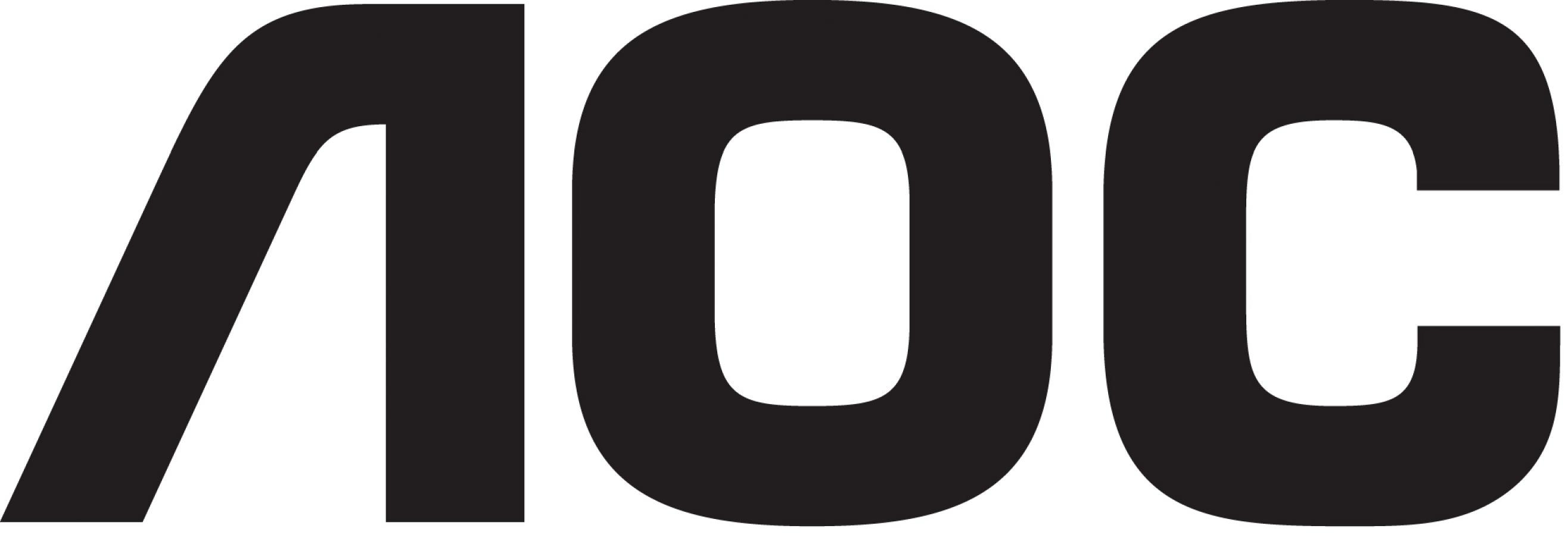 Znalezione obrazy dla zapytania aoc logo