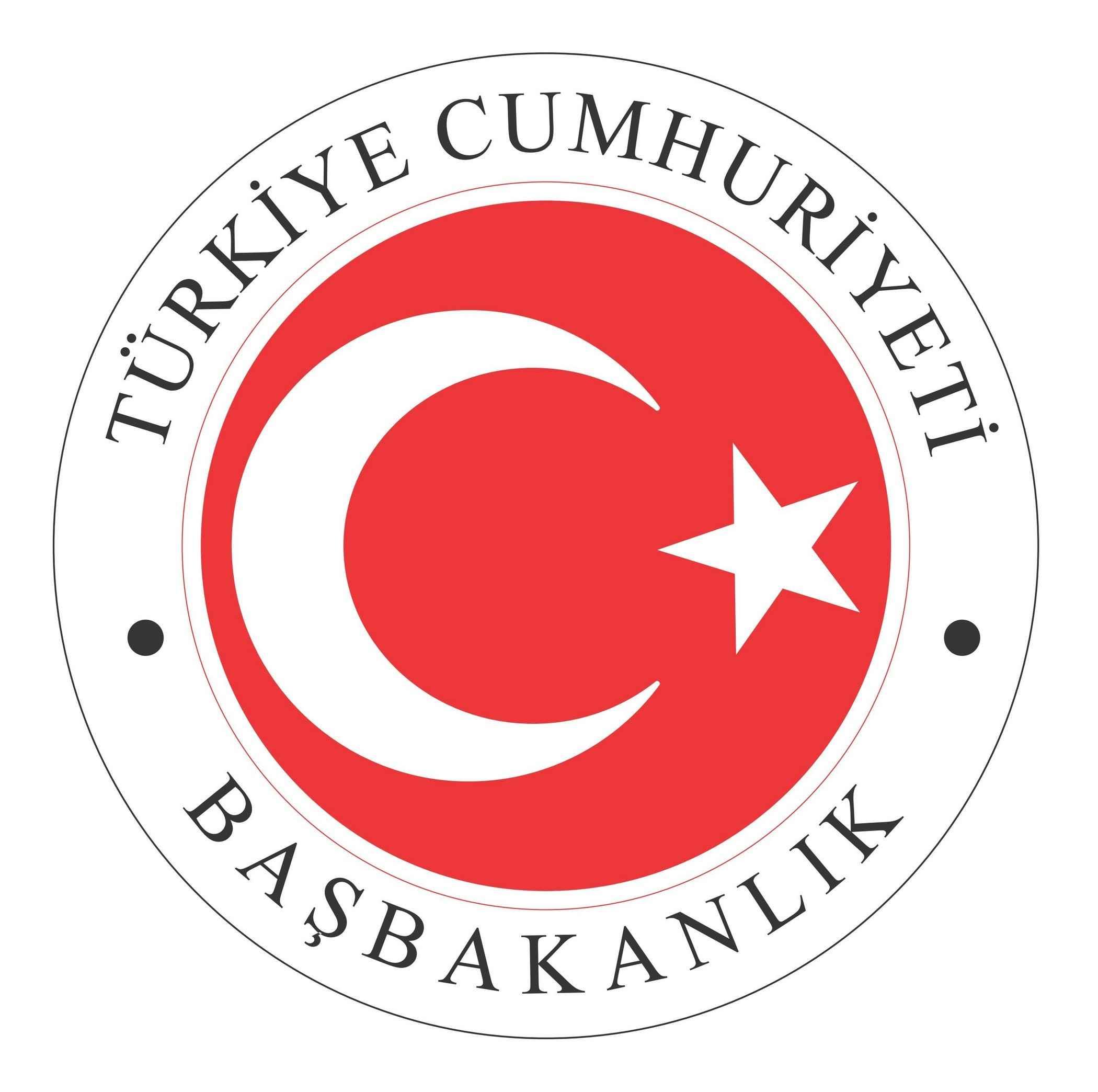 T.C. Başbakanlık Vektörel Logosu [EPS PDF]