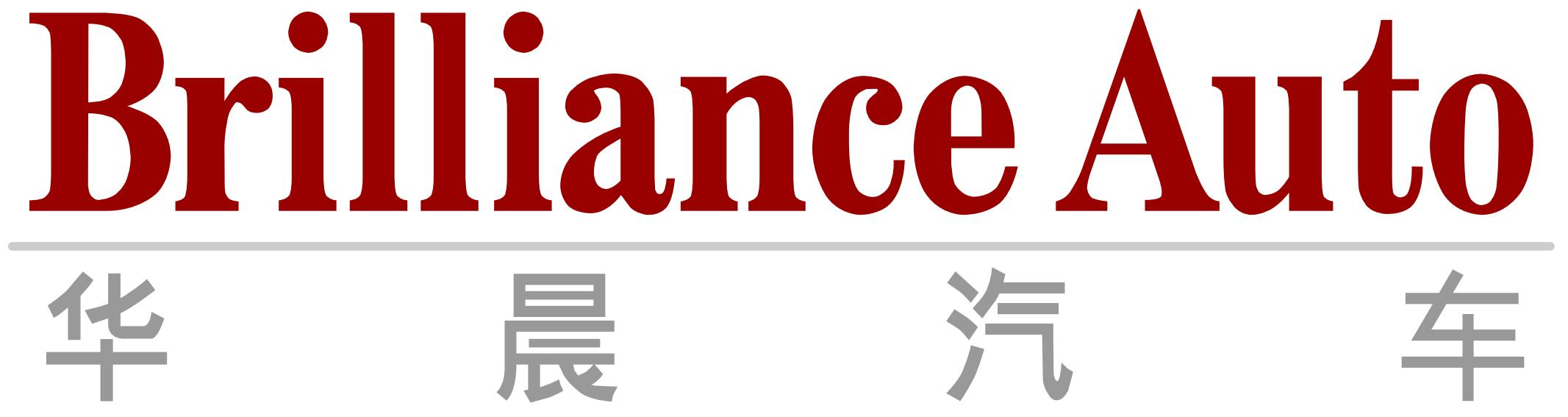 Brilliance Auto Logo [EPS PDF] png