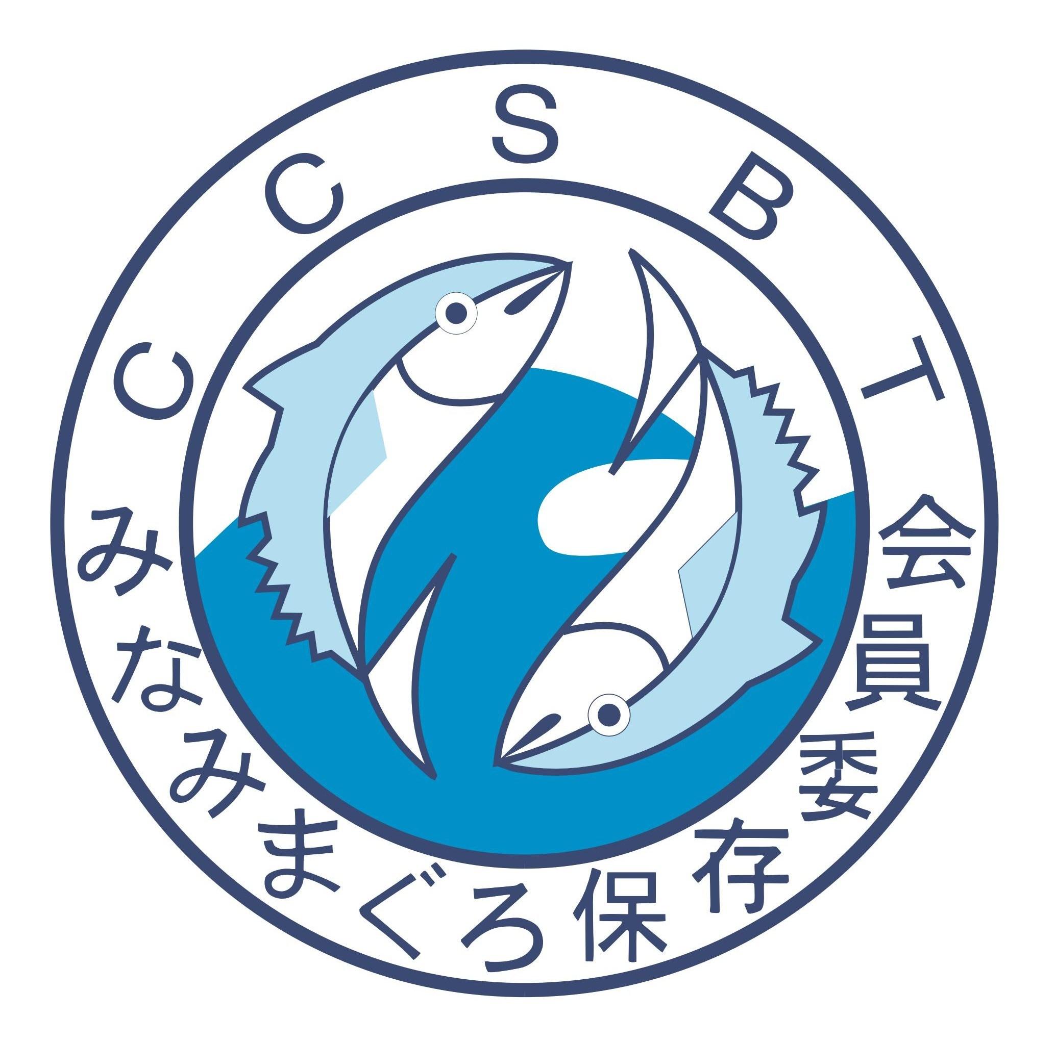 ccsbt logo