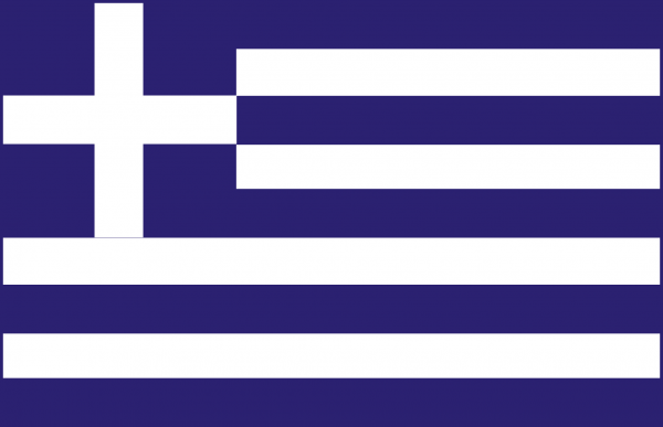 Greek Flag [Greece] png