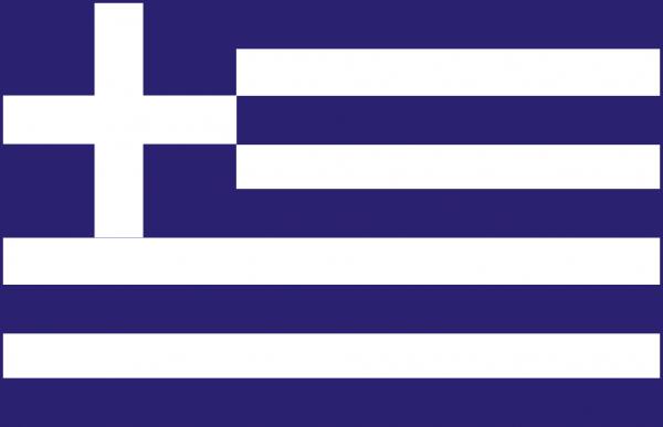 Greek Flag [Greece] png
