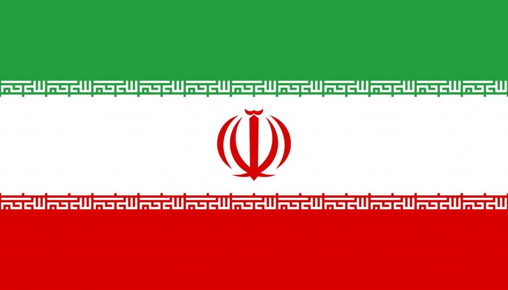Islamic Republic of Iran Flag&Arm&Emblem png