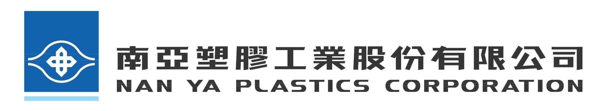 Nan Ya Plastic Logo [EPS PDF] png