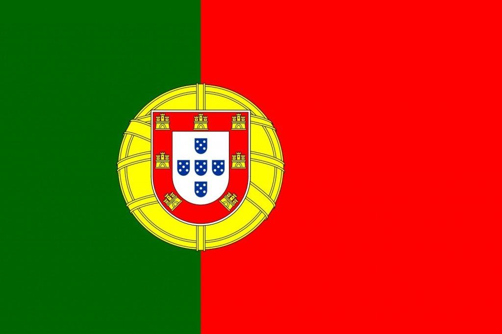Portugal Flag [Portuguese] png