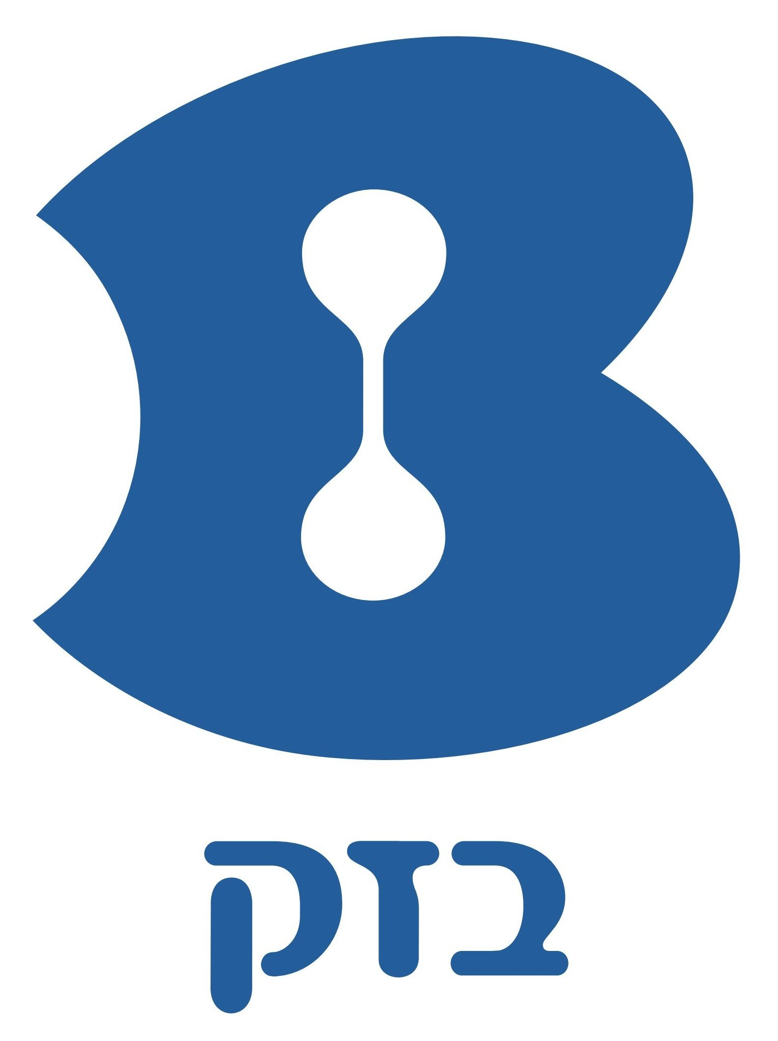 Bezeq (בזק) Logo [EPS File] png