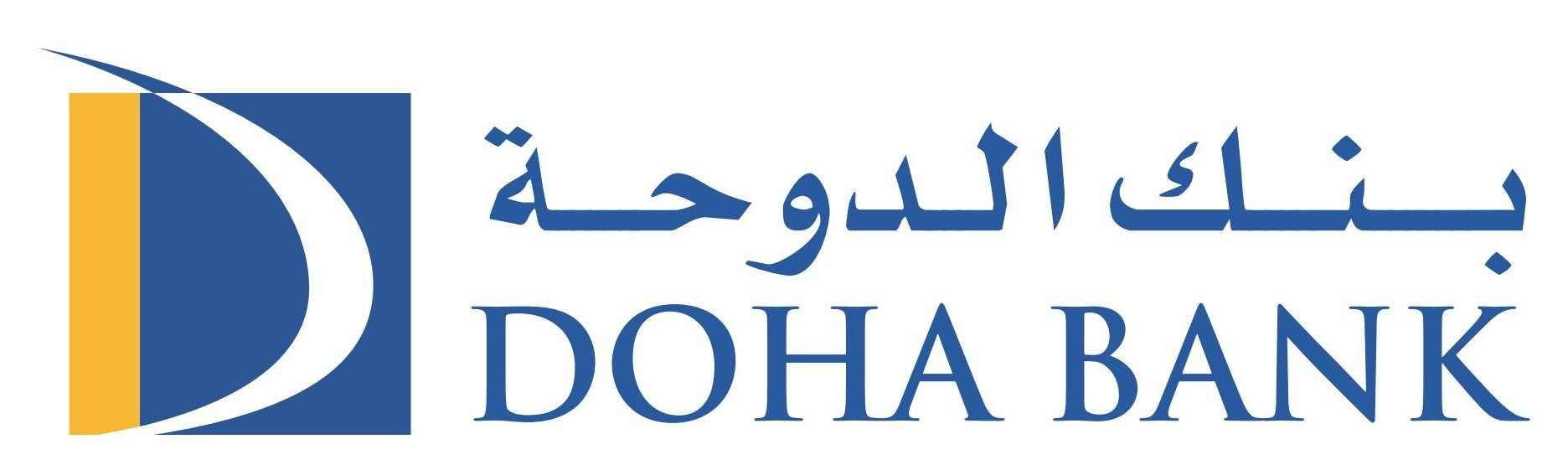 Doha Bank Logo [EPS File] png