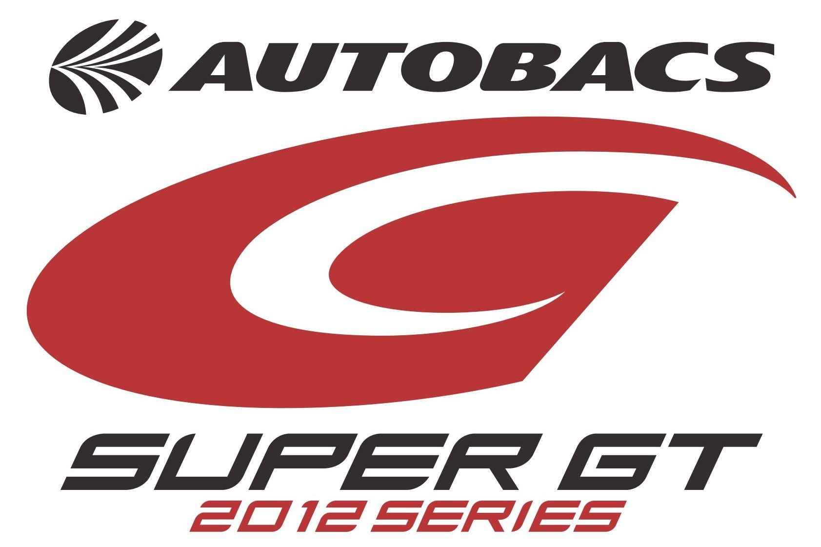 Super GT Logo [2 EPS File] png