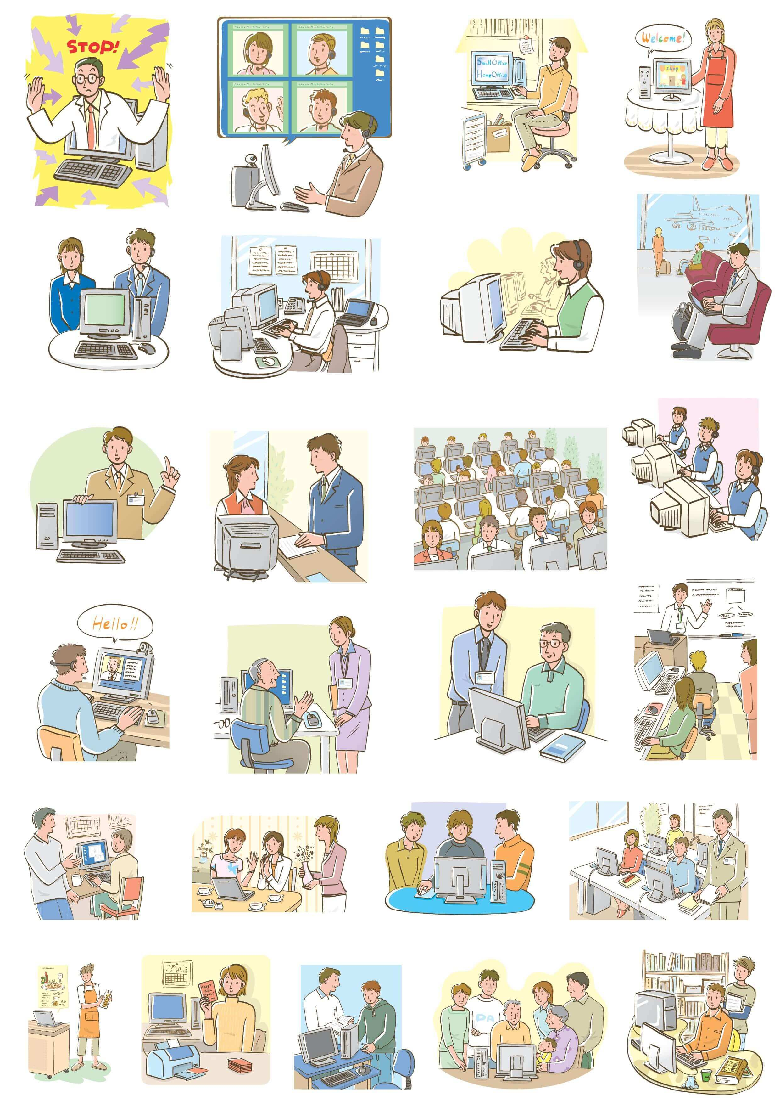 Computer, Business People png