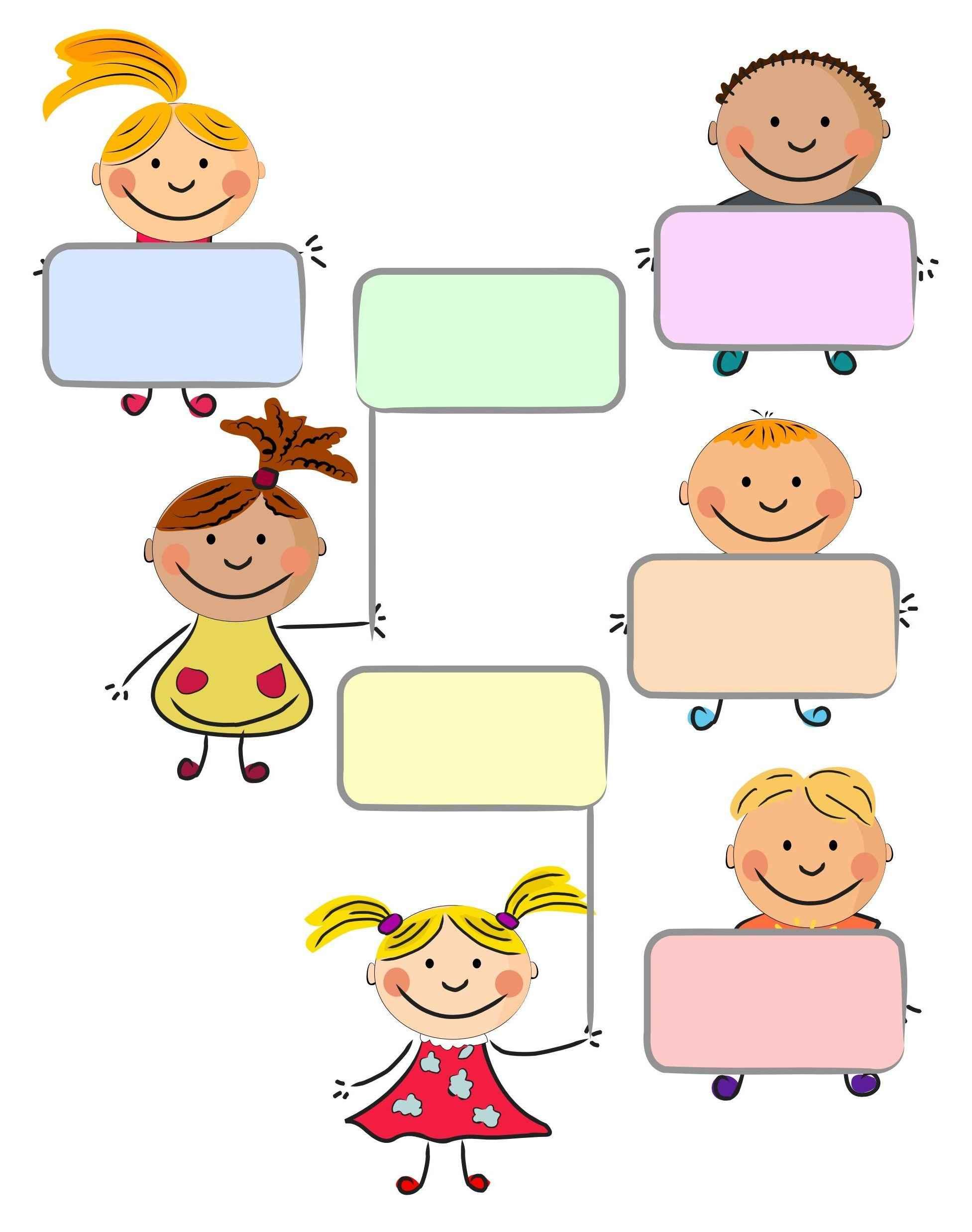 Banner, Frame [Children, Kids, People] png