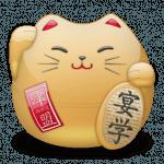 chat-japonais