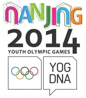 Nanjing_2014_Summer_Youth_Olympics_Logo