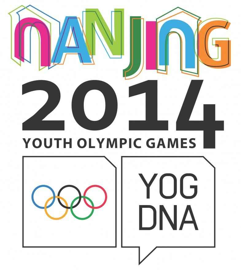 Nanjing 2014 Summer Youth Olympics Logo