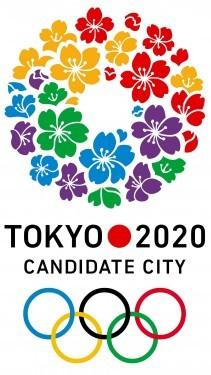 Tokyo_2020_Olympic_Logo
