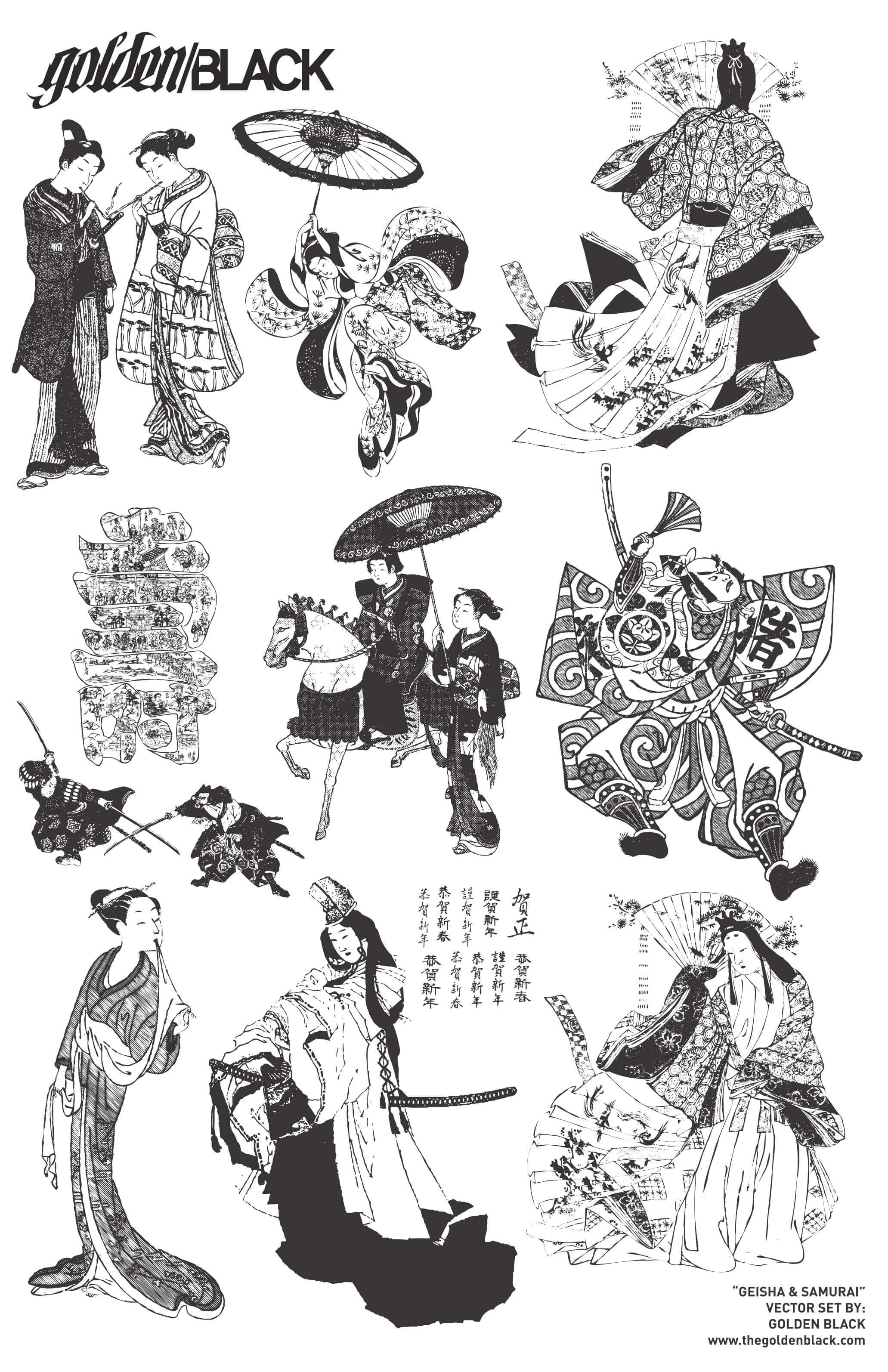 Japanese_characters_1
