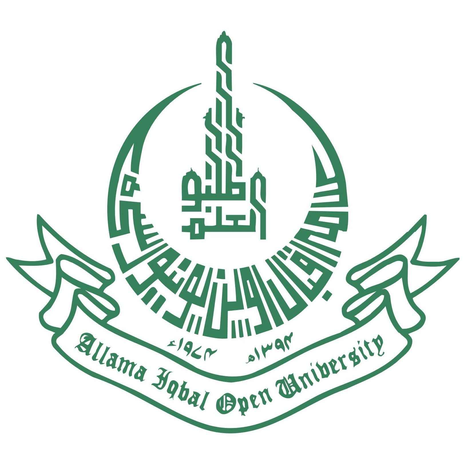 AIOU_Allam_Iqbal_Open_University_Logo
