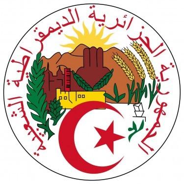 Algeria_Seal