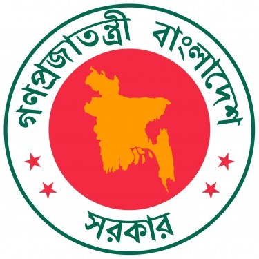 Bangladesh Logo and Emblem