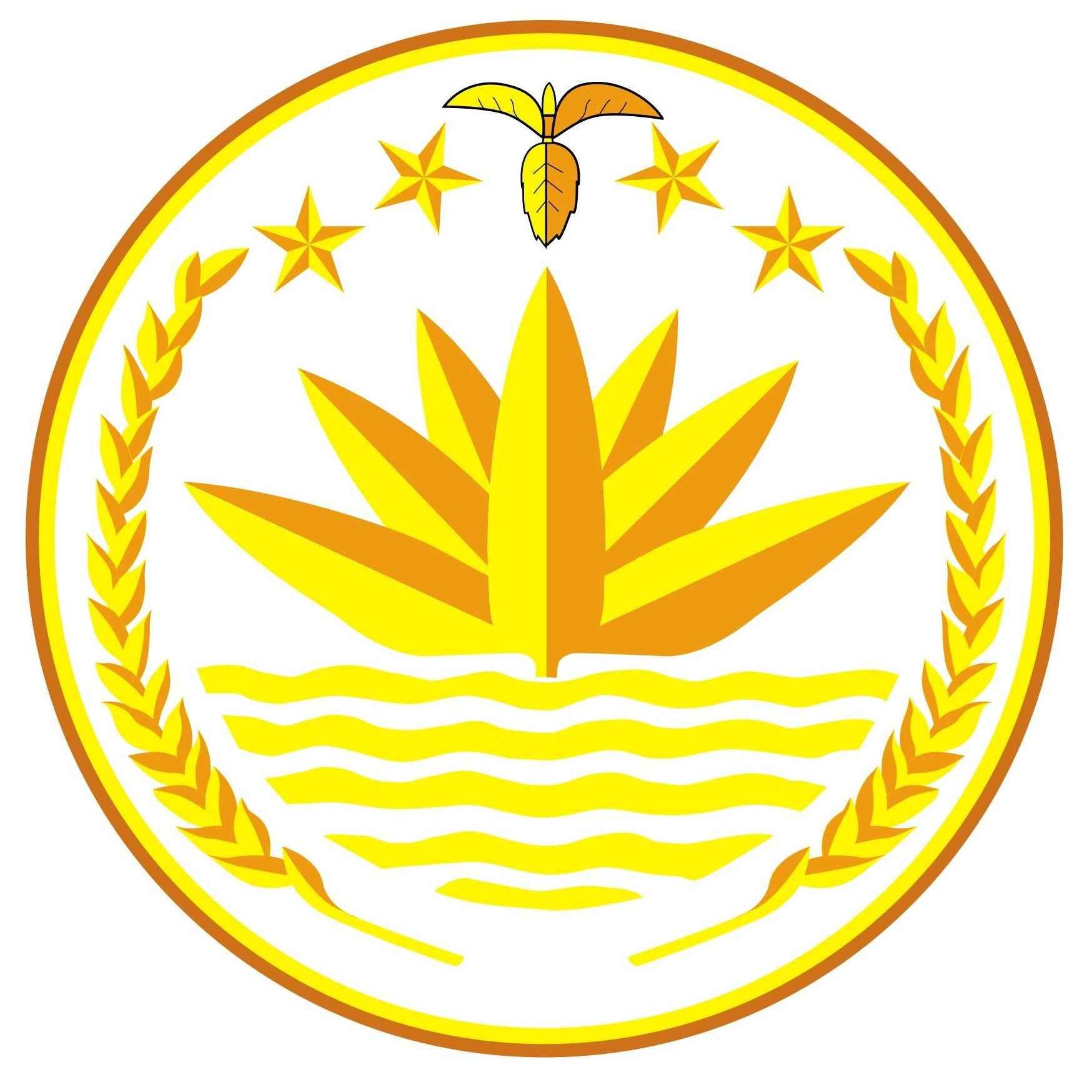 Bangladesh_National_emblem