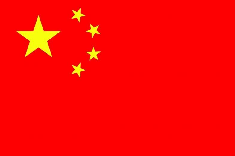 China Flag and Emblem [Chinese] png