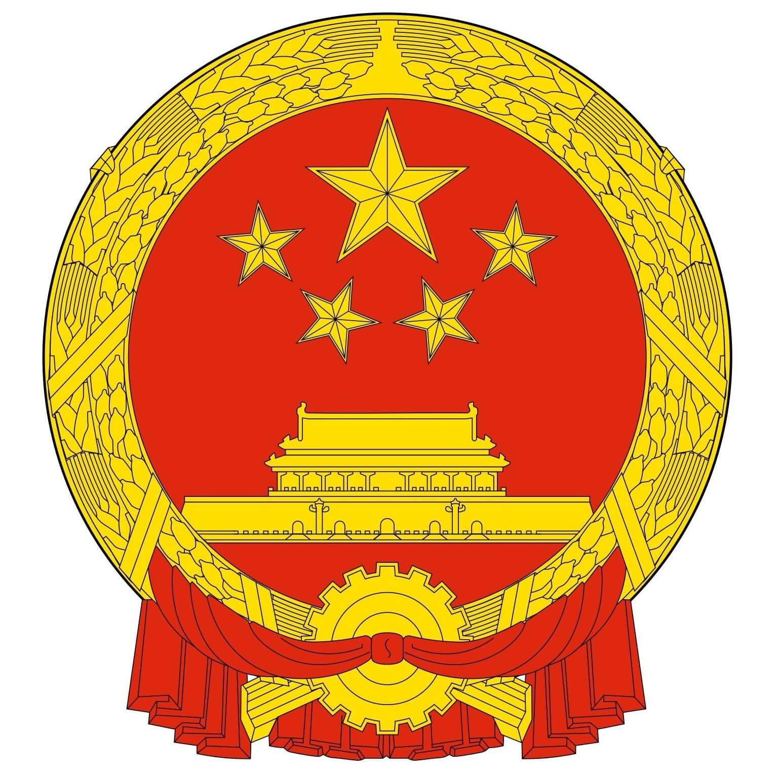 China_Flag_National_Emblem