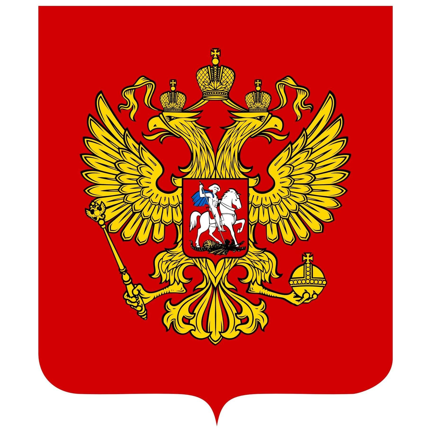 Coat_of_Arms_of_the_Russian_Federation