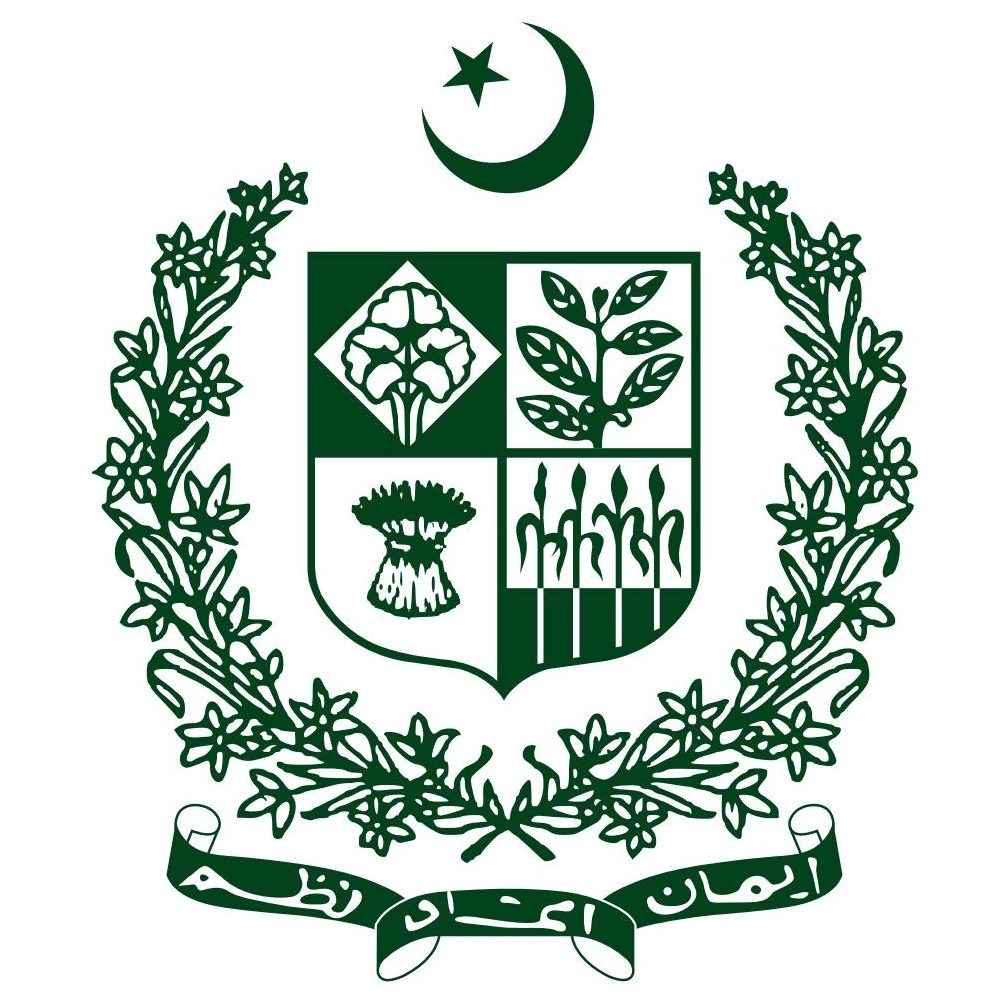 Emblem_of_Pakistan