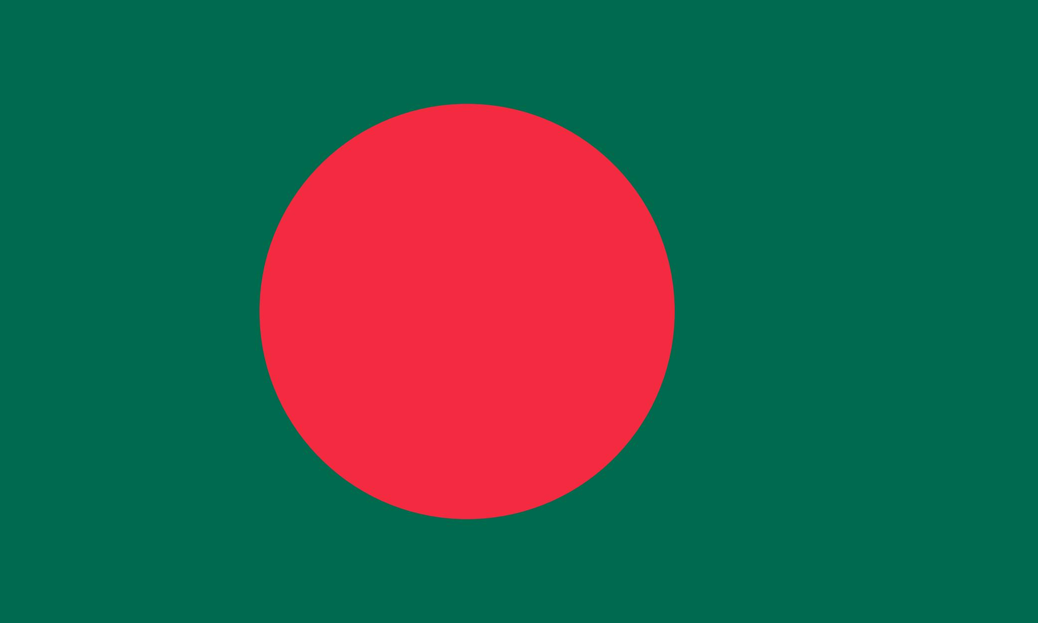 Flag_of_Bangladesh
