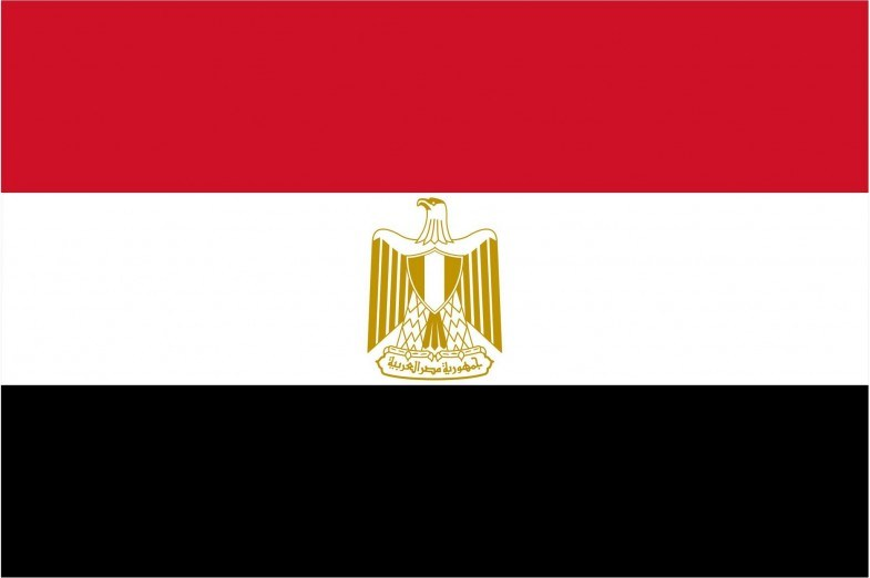 Egypt Flag [Egyptian]