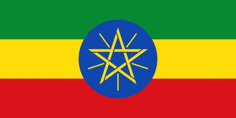 Ethiopia Flag [ethiopian] png