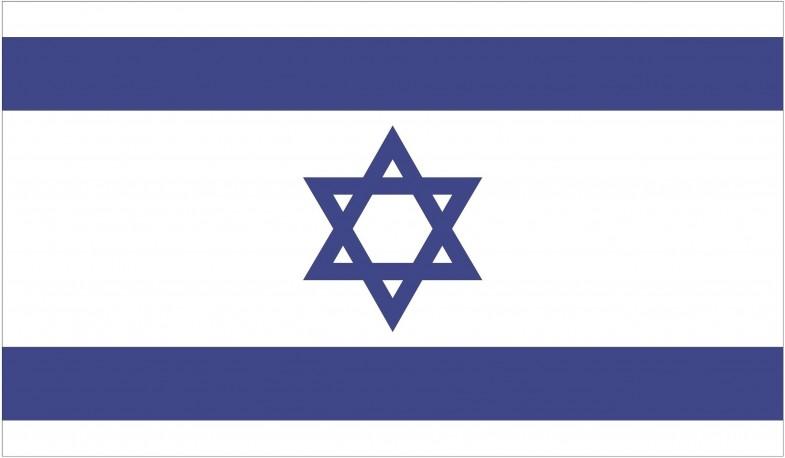 Israel Flag [Israeli] png