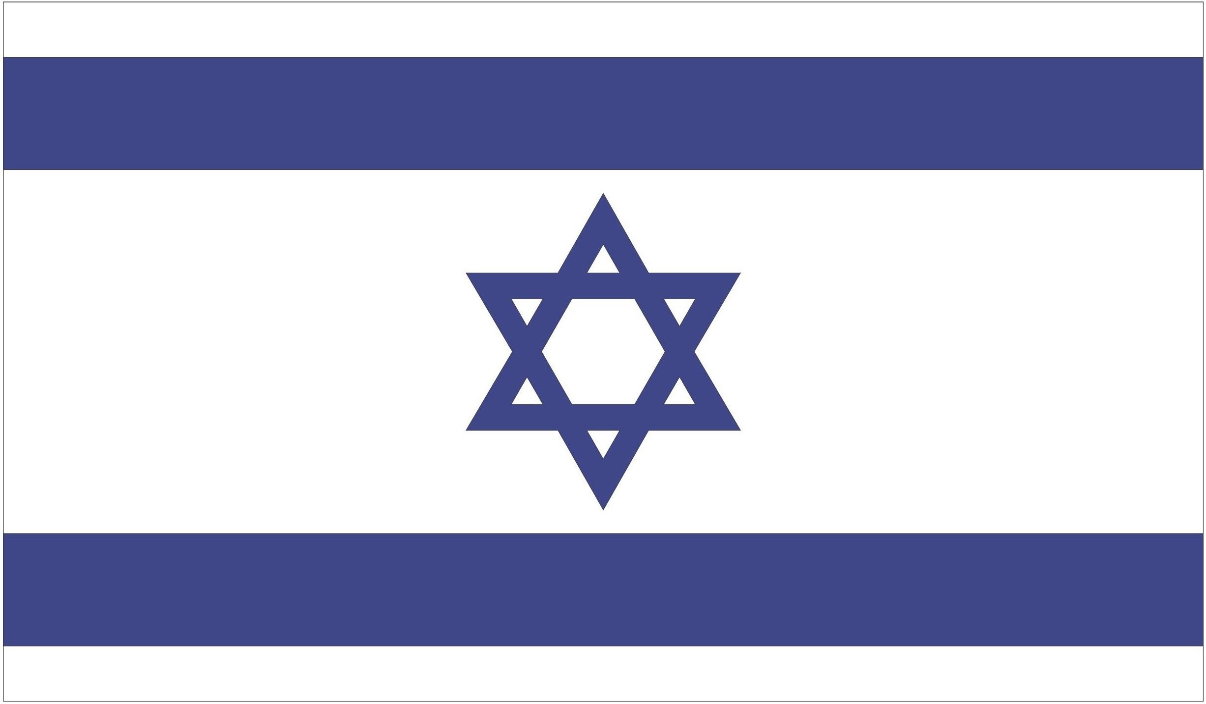 Israel_Israeli_flag