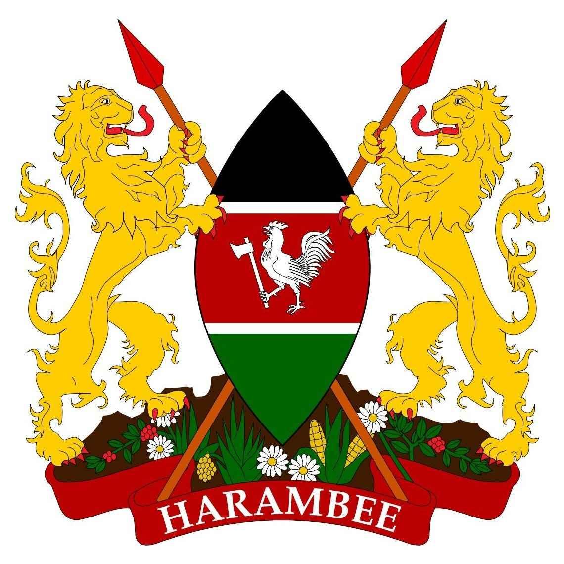 Kenya_Emblem