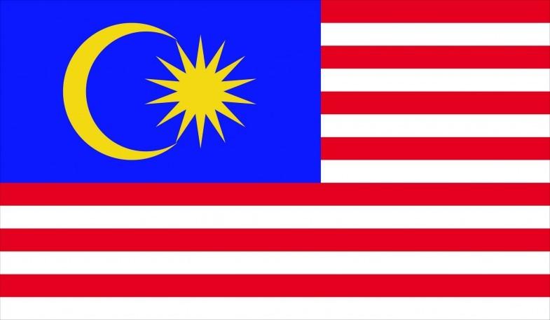 Malaysia Flag [Malaysian] png