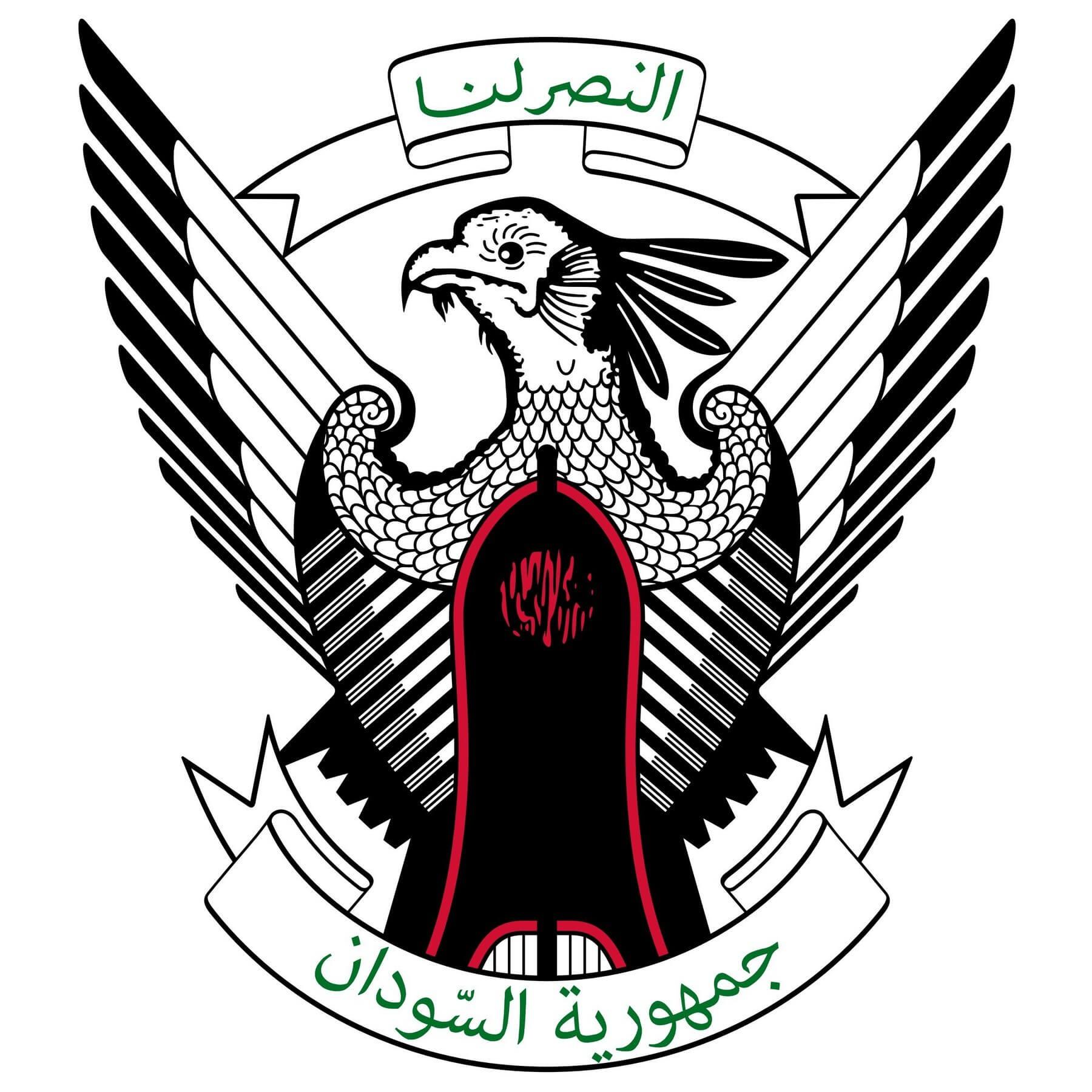 Sudan_Emblem