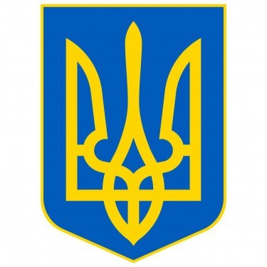 Ukraine Flag and Emblem
