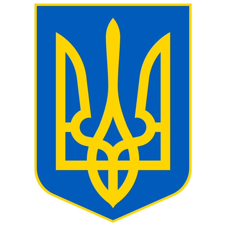 Ukraine_Emblem