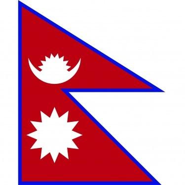 Nepal Flag [Nepali] png