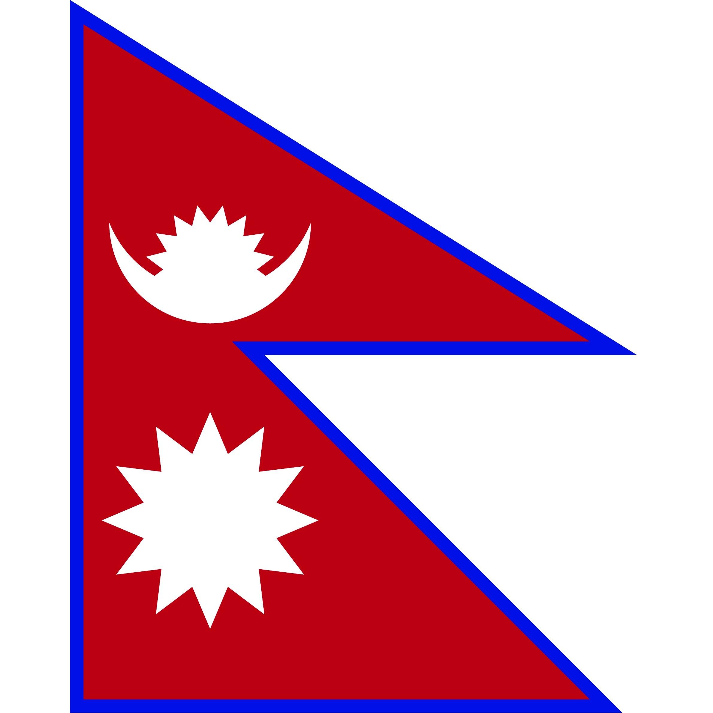 nepal_nepali_flag