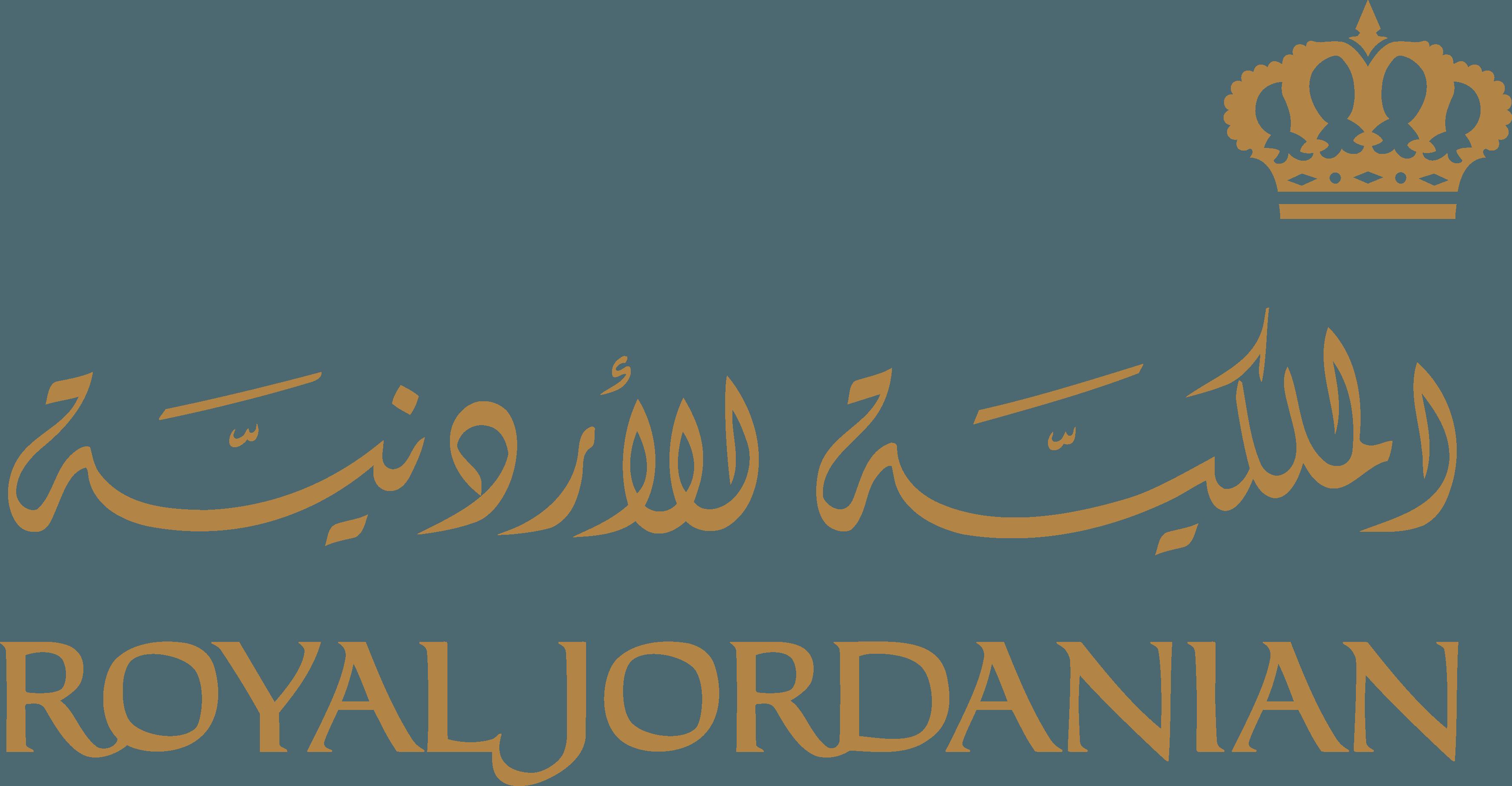 Royal Jordanian Airlines Logo [rj.com] png